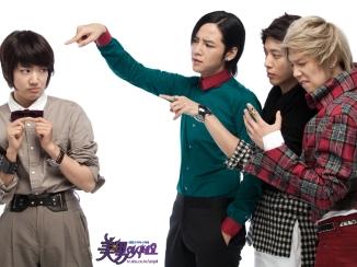You-re-Beautiful-Wallpaper-korean-dramas-27998502-1024-768
