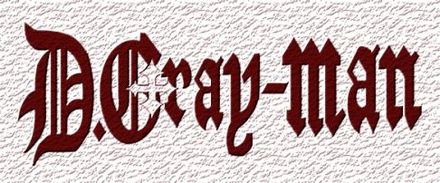 dgm_logo2