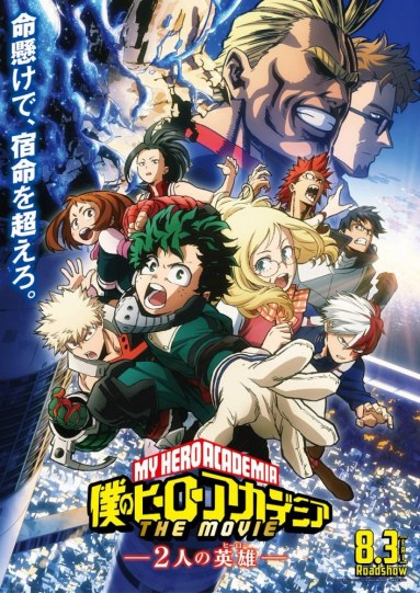 boku_no_hero_academia_the_movie_-_futari_no_hero_7467